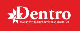 Транспортно-экспедиторская компания Dentro возобновила договор страхования в TT Клубе