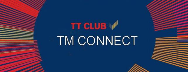 Обновление платформы ТM Connect: новые функции и возможности системы
