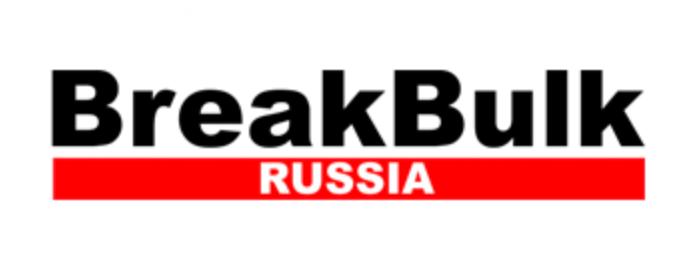 """""""Панди Транс"""" – докладчик конференции BREAKBULK RUSSIA 2020"""