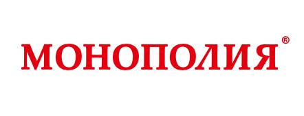 Группа компаний «Монополия» возобновила страхование ответственности в ТТ Клубе