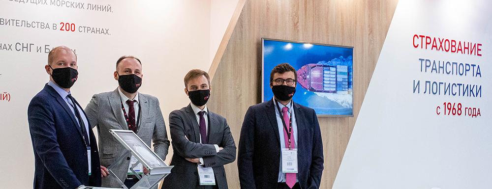 ТТ Клуб подводит итоги участия в выставке TransRussia-2021. Мы ждали этого два года!