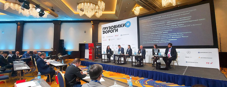 «Грузовые автоперевозки – 2021»: регуляторная гильотина, ЭТН и логистические агрегаторы