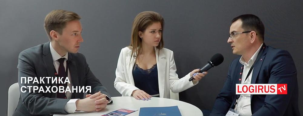 «Выясняем с Логирус» - представляем совместный проект о практике страхования в логистике